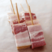 Bacon Lollipops - Thick Cut Bite Sized Bacon on a Stick