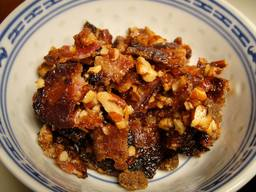 Candied Pecan Bacon!