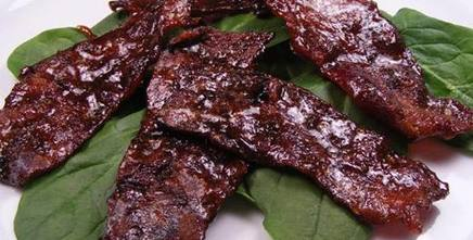 Sriracha & Molasses Glazed Bacon!
