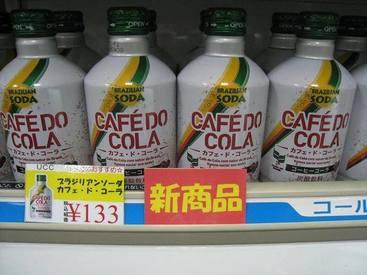 Cola Coffee?