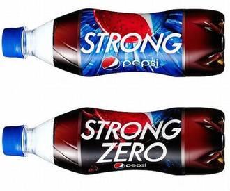 Pepsi Strong?