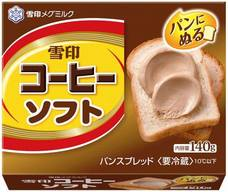 Now You Can Spread Coffee On Your Toast!