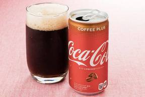Coca Cola Coffee!