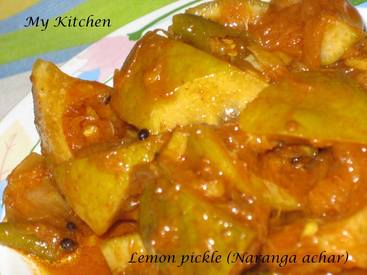 Spicy Lemon Pickle!